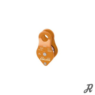 Edelrid  Easy Seilrolle  -orange-